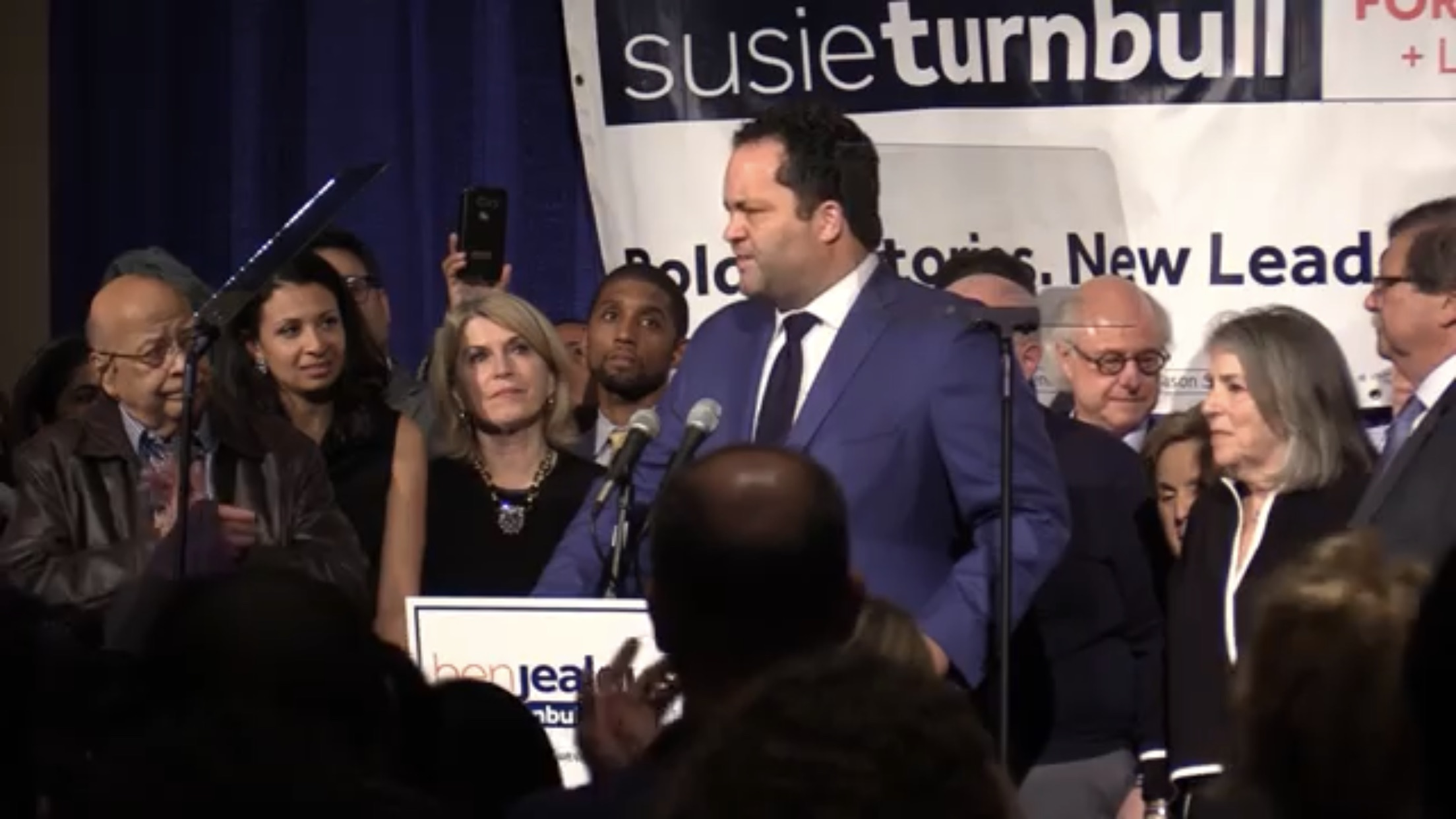 Ben Jealous Concedes Defeat, Ends Bid at Becoming Maryland's First Black Governor